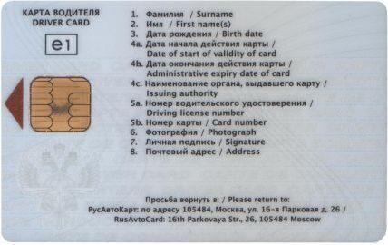 кредитная карта росбанк 120 дней подать заявку
